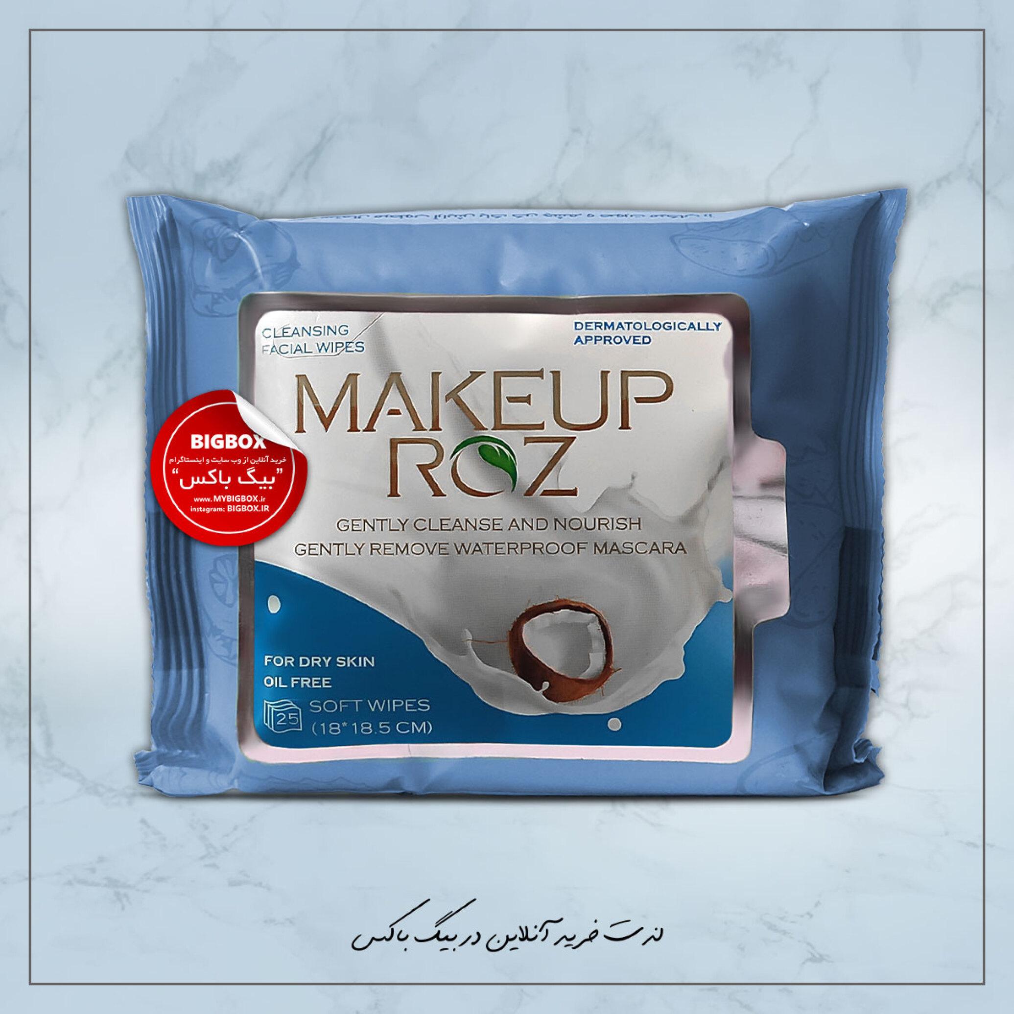 دستمال مرطوب آرایش پاک کن میکاپ رز مدل نارگیل