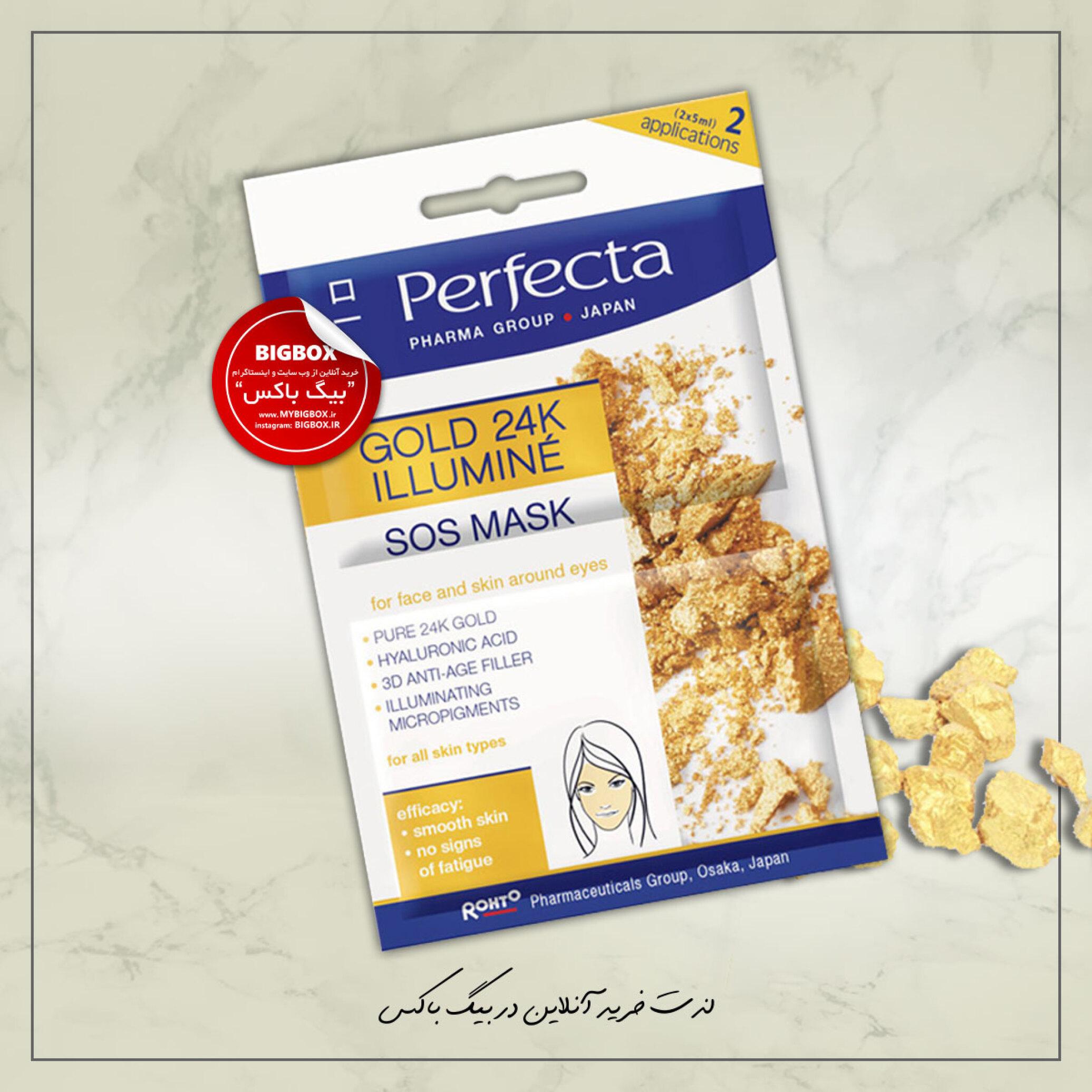ماسک صورت پرفکتا مدل طلا 24 عیار حجم 10 میلی گرم Perfecta Gold 24K