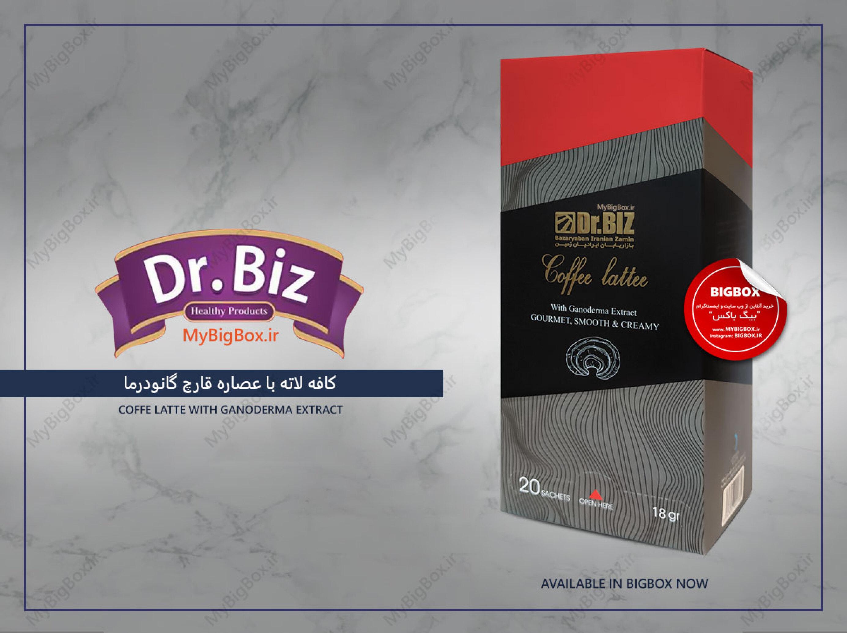 کافه لاته گانودرما دکتر بیز - بسته 20 عددی Dr.Biz Coffee Latte