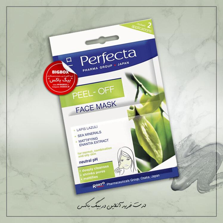 ماسک صورت پرفکتا مدل لایه بردار حجم 10 میلی گرم Perfecta peel off mask