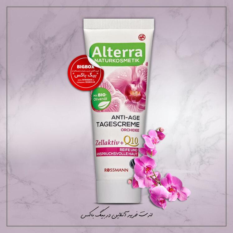کرم ضد چروک روز آلترا مدل ارکیده حجم 50 میلی لیتر Alterra Orchide day cream