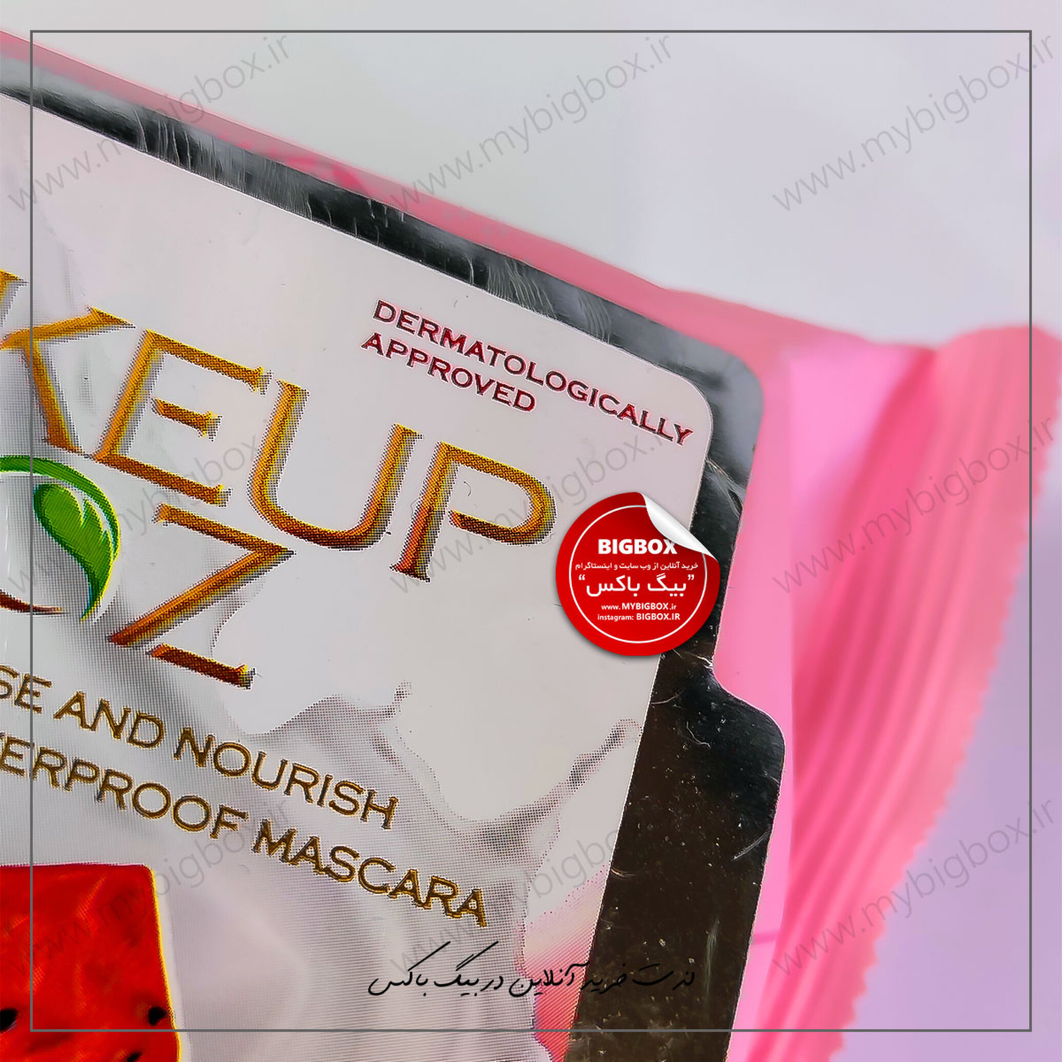 Makeup cleansing tissues watermelon - Makeup Roz