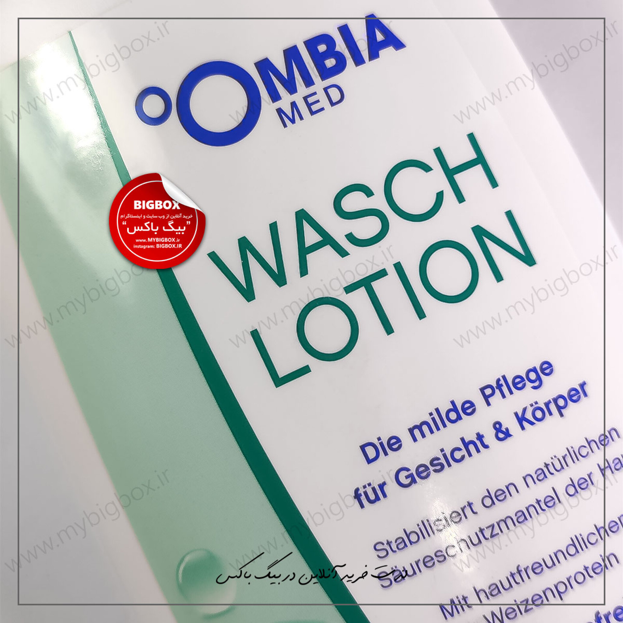 ombia face wash lotion made in germany