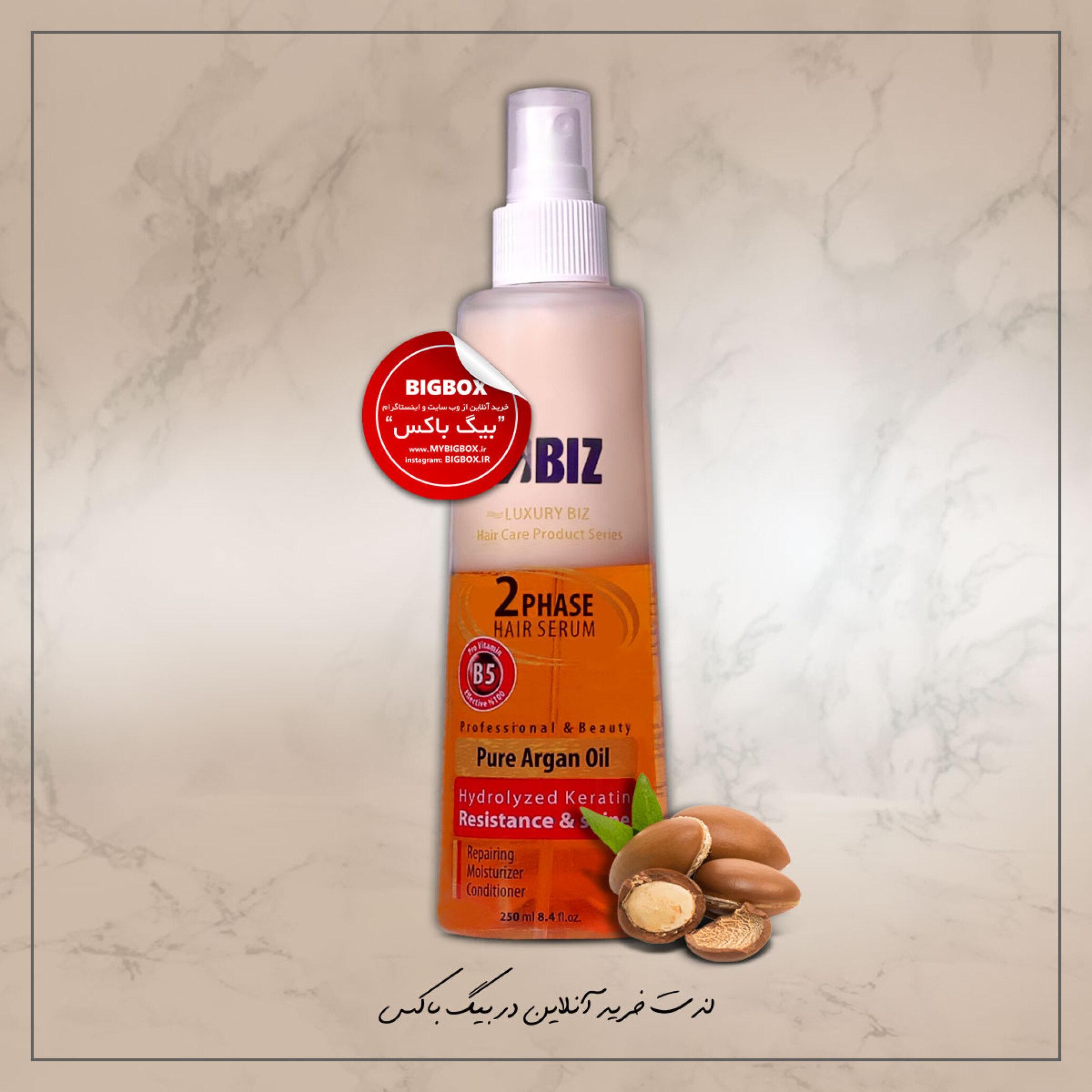 سرم دوفاز تقویت کننده مو آرگان حجم ۲۵۰ میلی لیتر BIZ 2phase hair serum
