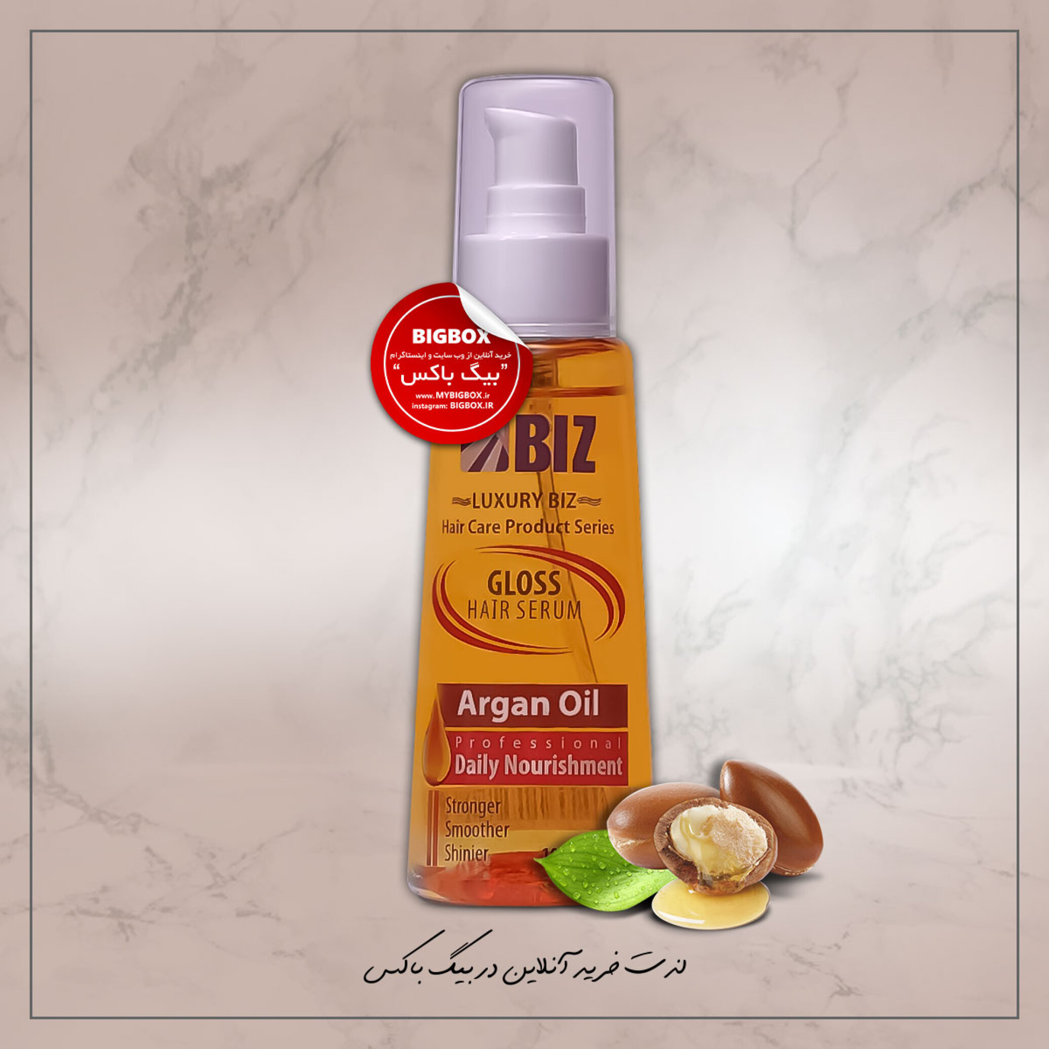 سرم آرگان مدل براق و تقویت کننده مو حجم 100 میلی لیتر BIZ Argan Hair Serum
