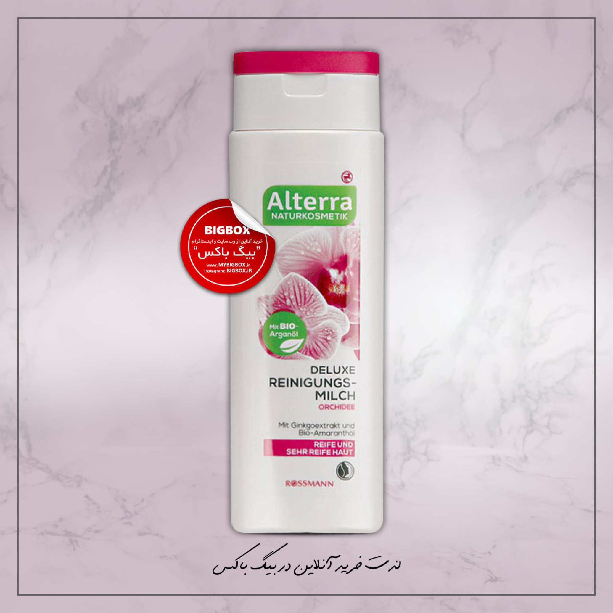 لوسیون پاک کننده آرایش آلترا مدل ارکیده Alterra lotion