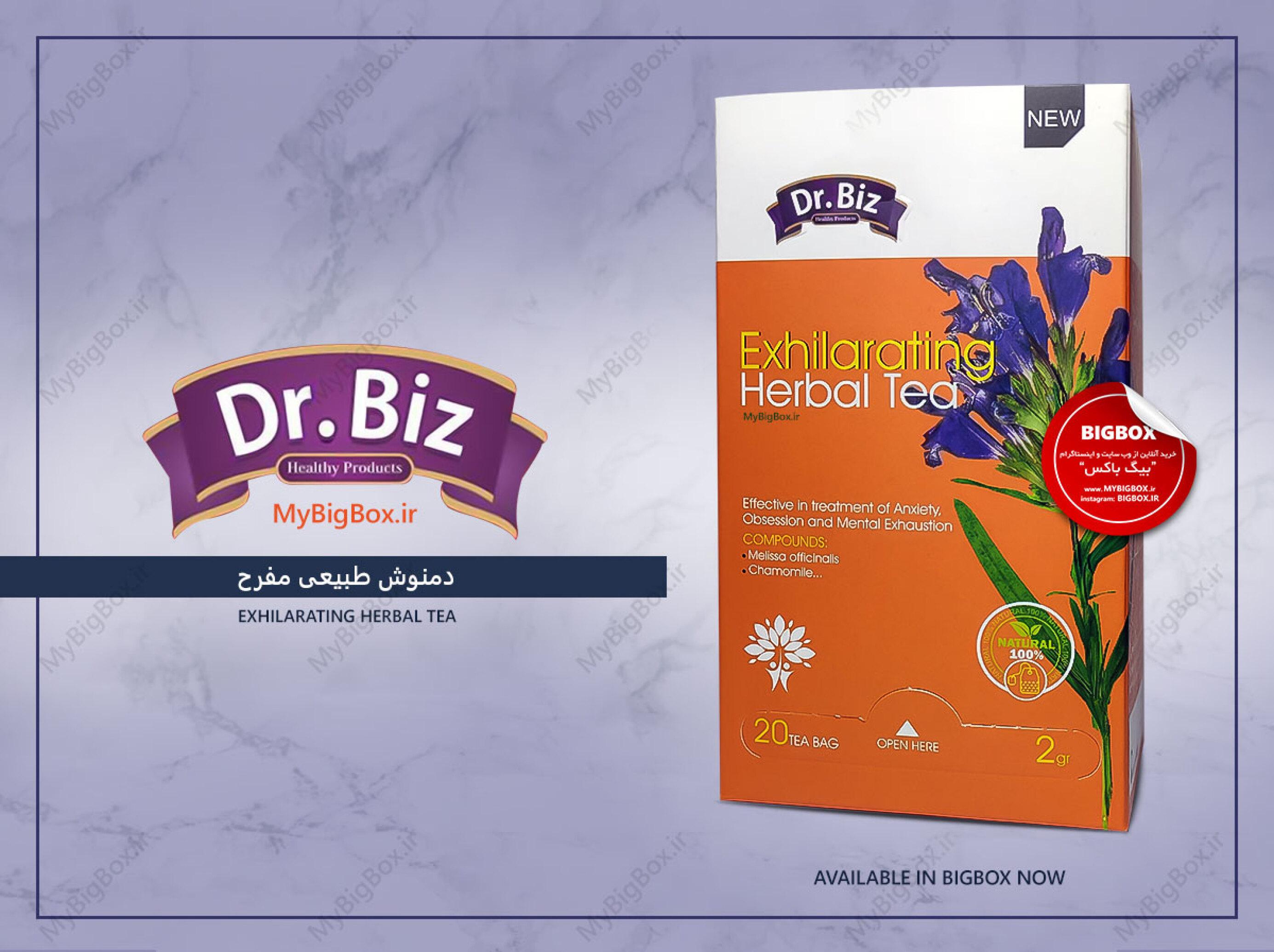 دمنوش طبیعی دکتر بیز مدل مفرح - بسته 20 عددی Dr.Biz Exhilarating Herbal Tea