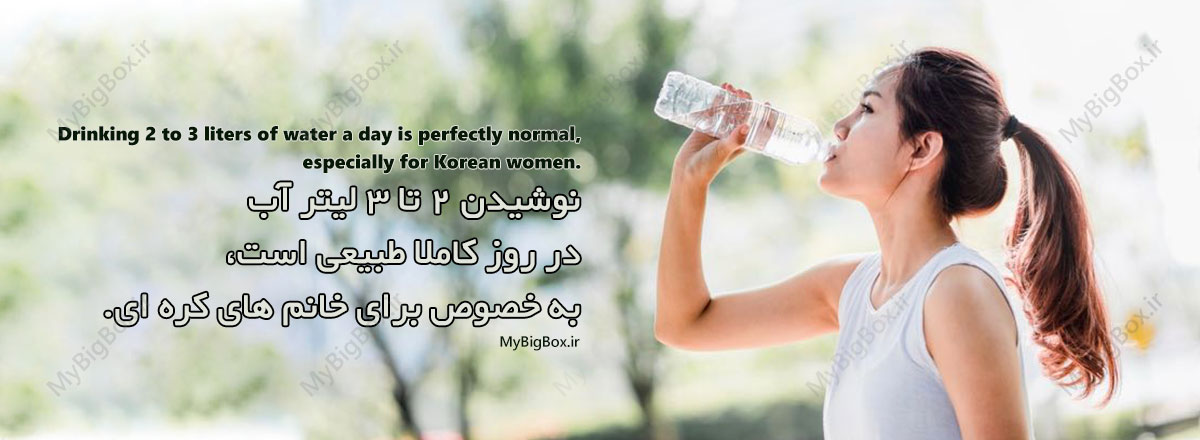 لاغری با نوشیدن آب